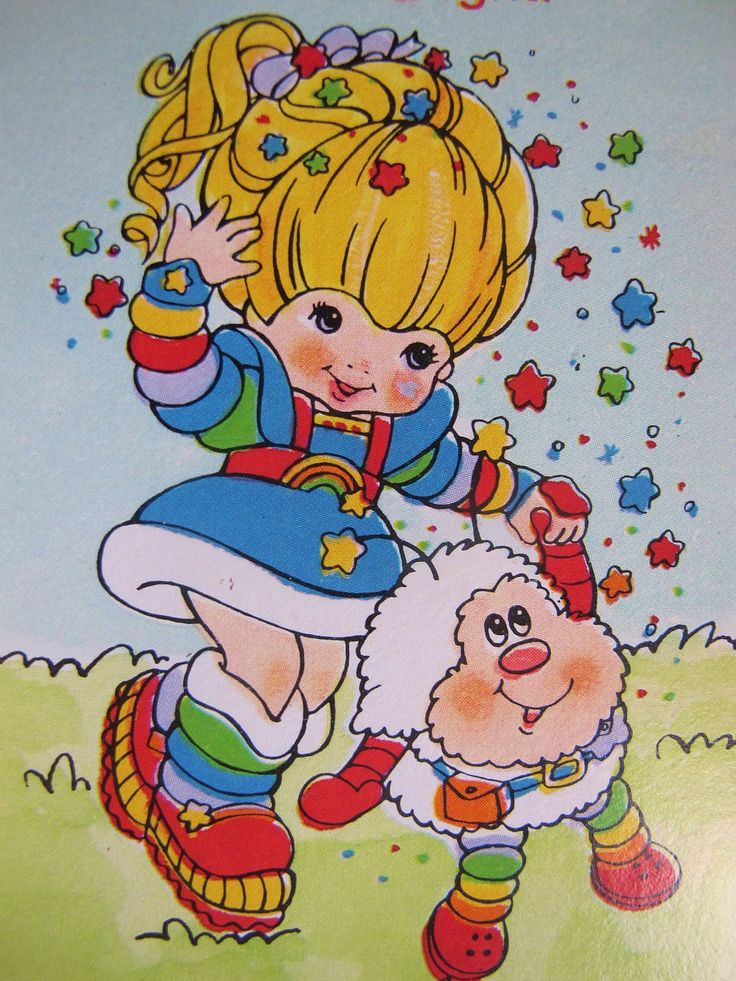 rainbow brite wall plaque $6