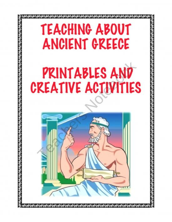 how to say creative in greek