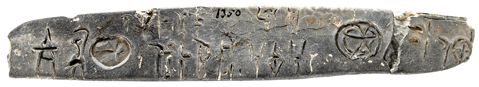 A Linear B tablet documenting the delivery of wheels to Knossos Palace