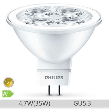Bec LED Philips 4.7W GU5.3 forma spot MR16, lumina neutra