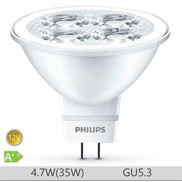 Bec LED Philips 4.7W GU5.3 forma spot MR16, lumina neutra