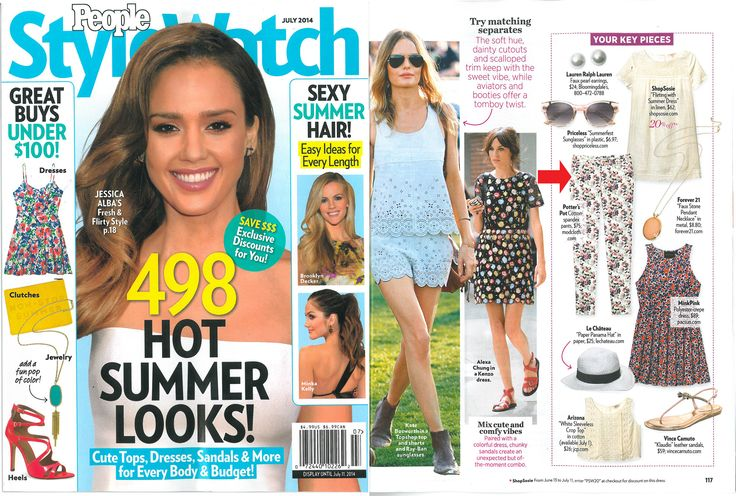 Potter's Pot floral pants is featured on July issue of People Stylewatch Magazine!