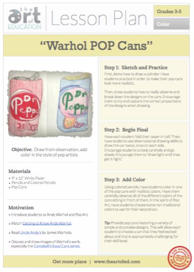 Warhol POP Cans: Free Lesson Plan Download