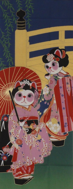 Maneki Neko Maiko Lehrling Geisha Motiv Tenugui japanische Stoffe w/Free Shipping