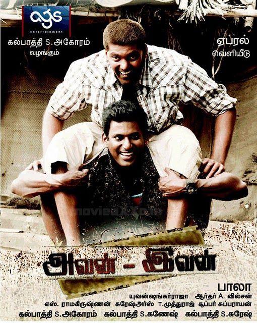 Avan Ivan HD Tamil Movie - http://g1movie.com/tamil-movies/avan-ivan-hd-tamil-movie/
