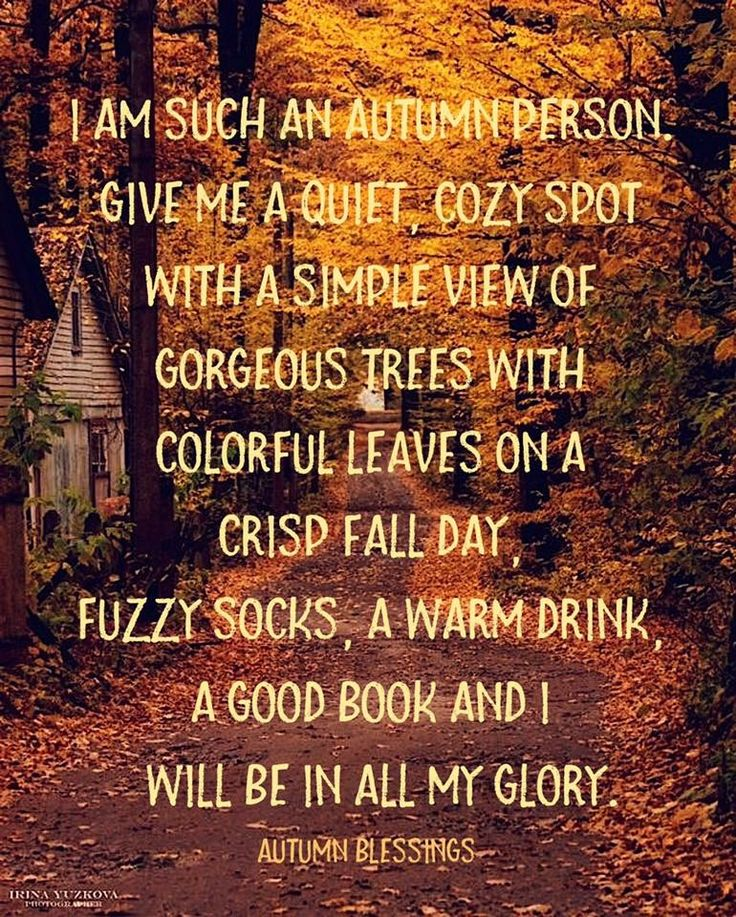 Autumn vibes quotes - Favourite season.