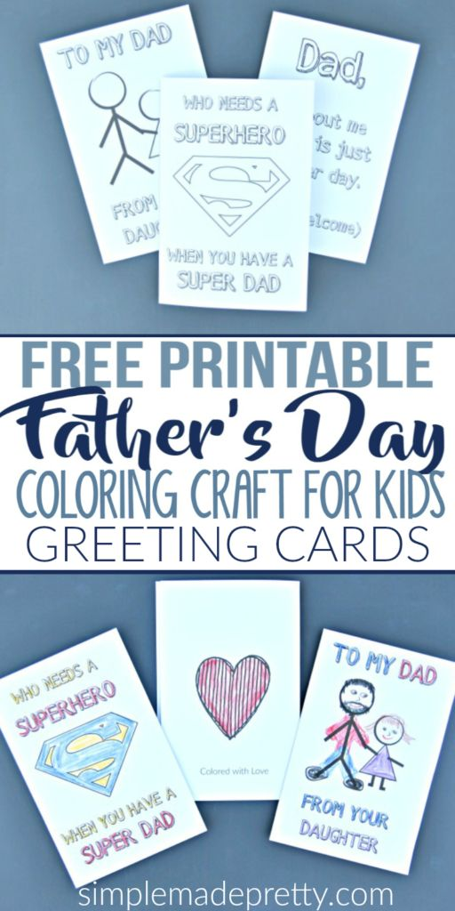 We had so much making these father's day crafts for kids! It was the perfect Father's Day gift from the kids and he loved them. If you are looking for a free Father's Day gift ideas, look no further!