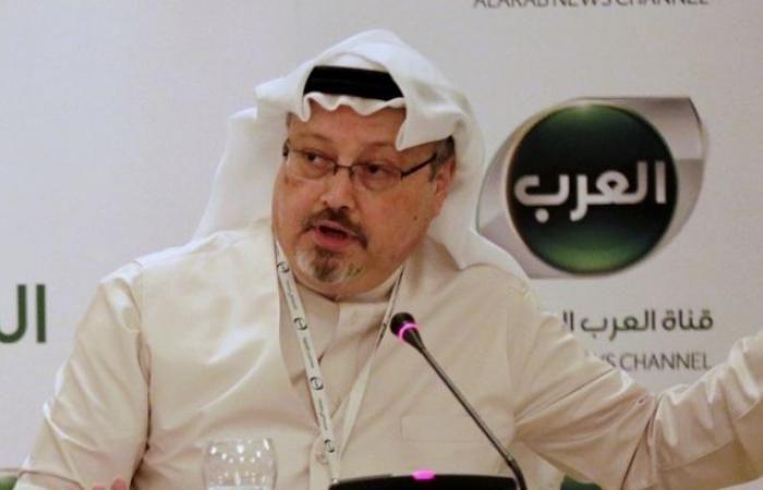 اخبار سوريا اليوم سفير السعودية يغادر أمريكا على خلفية قضية خاشقجي وحديث عن أدلة حول مقتله Journalist Jamal This Or That Questions