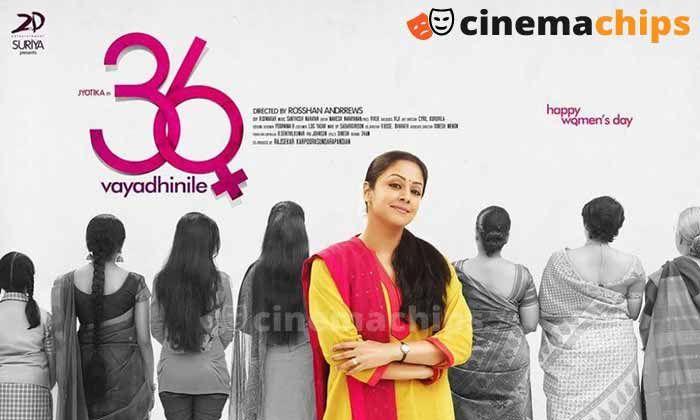 #Jyothika's #36Vayadhinile #Film #Surya #HowOldAreYou  http://www.cinemachips.com/jyothikas-36-vayadhinile-film/