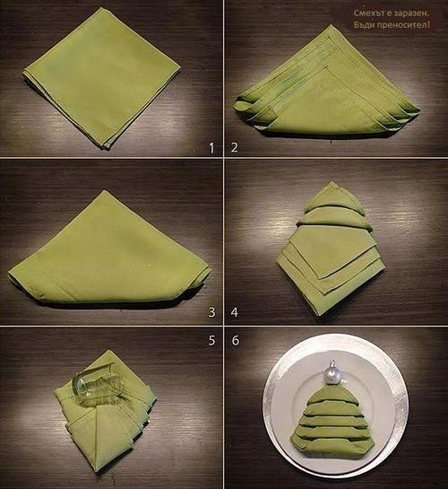 Christmas Tree Napkin Folding.