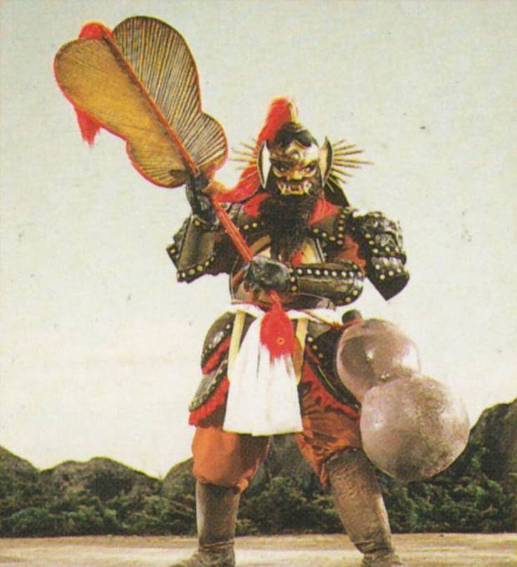mighty morphin power rangers samurai fan man | Samurai Fan Man - RangerWiki - the Super Sentai and Power Rangers wiki