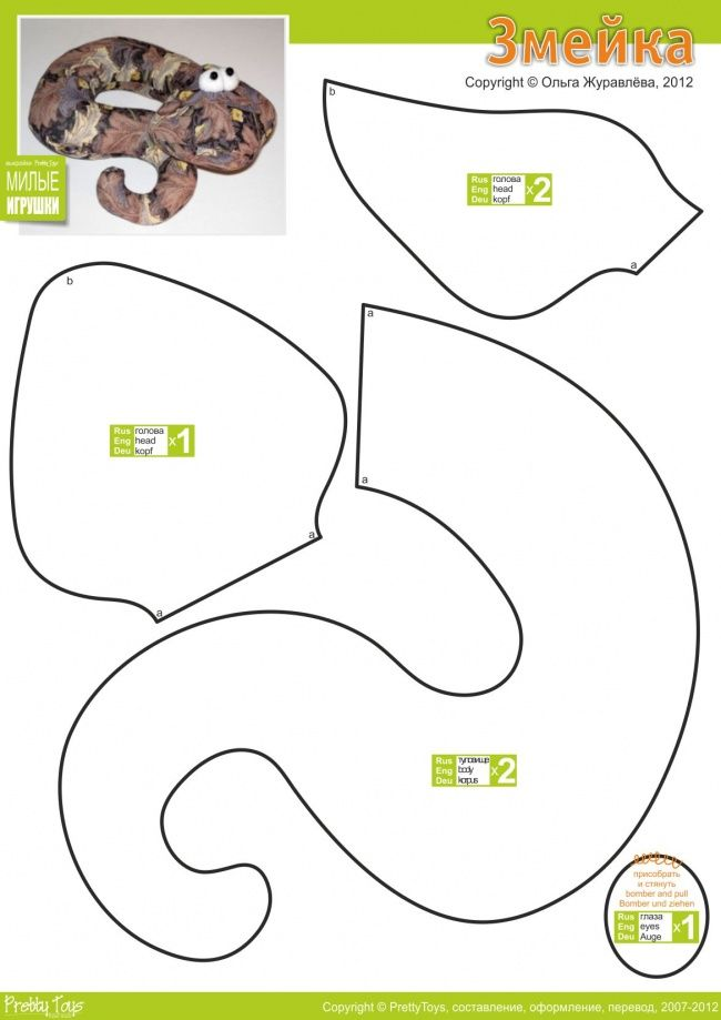 Snake stuffed animal pattern how to make a toy animal plushie tutorial plushies for Stuffed animal template