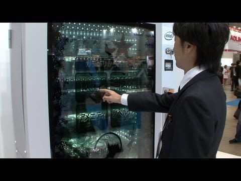 Japan gets the vending machine of the future