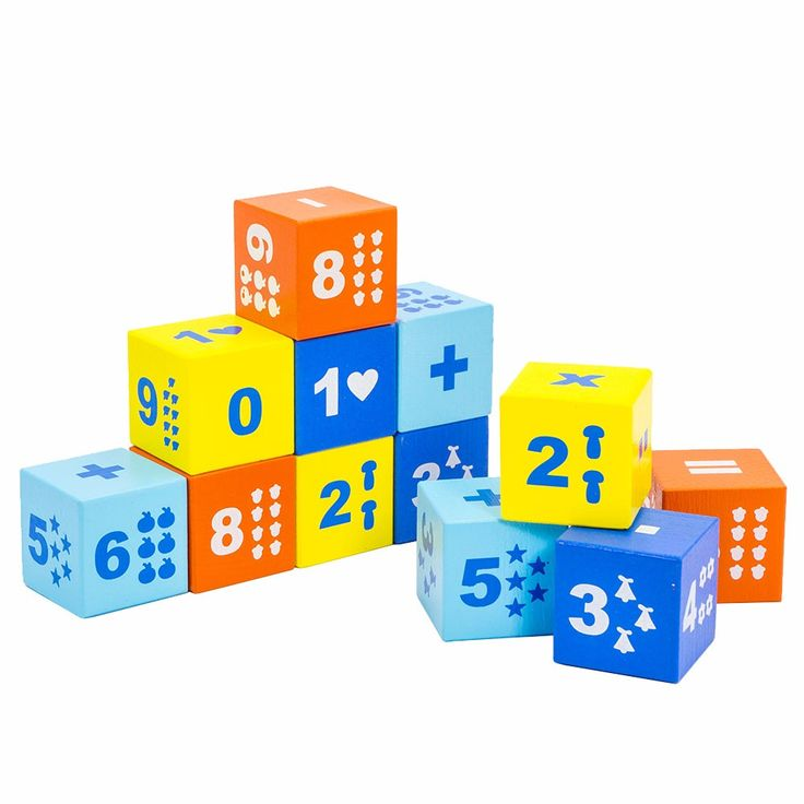 Кубики Математика 12 штук