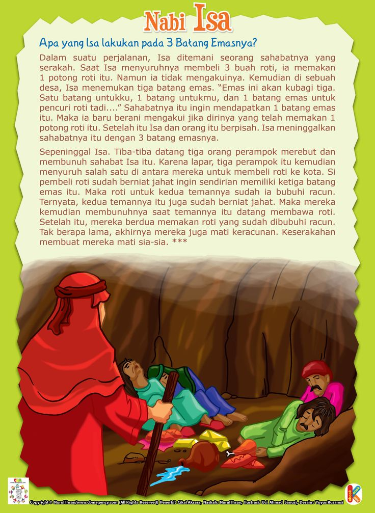 Nabi Isa dan Tiga Batang Emas