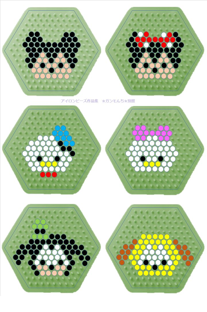 Tsum Tsum Mickey Mouse and Friends Perler Bead Pattern