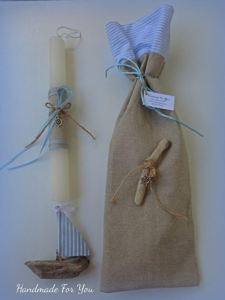Easter candle, driftwood candle, driftwood sailboat. Πασχαλινή λαμπάδα με χειροποίητο καραβακι απο θαλασσόξυλα.
