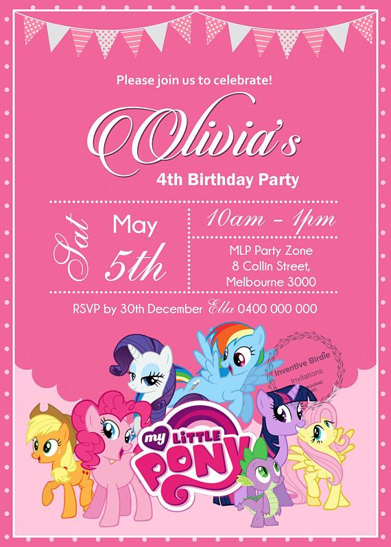 My Little Pony Invitation With Free Thank You Card My Little Pony Birthday Invitation Pinkie Pi My Little Pony Invitations Pony Party My Little Pony Birthday