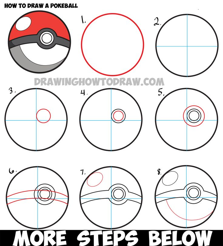 How to draw a pokeball from pokemon easy step by step drawing tutorial pokémon drawings and tutorials