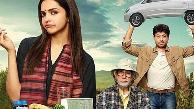 Piku Full Movie DVDRip Watch Online Hindi and Piku Movie DVDRip Download. YOu Can Piku Movie DVRIp Torrent Download. Piku Movie Online