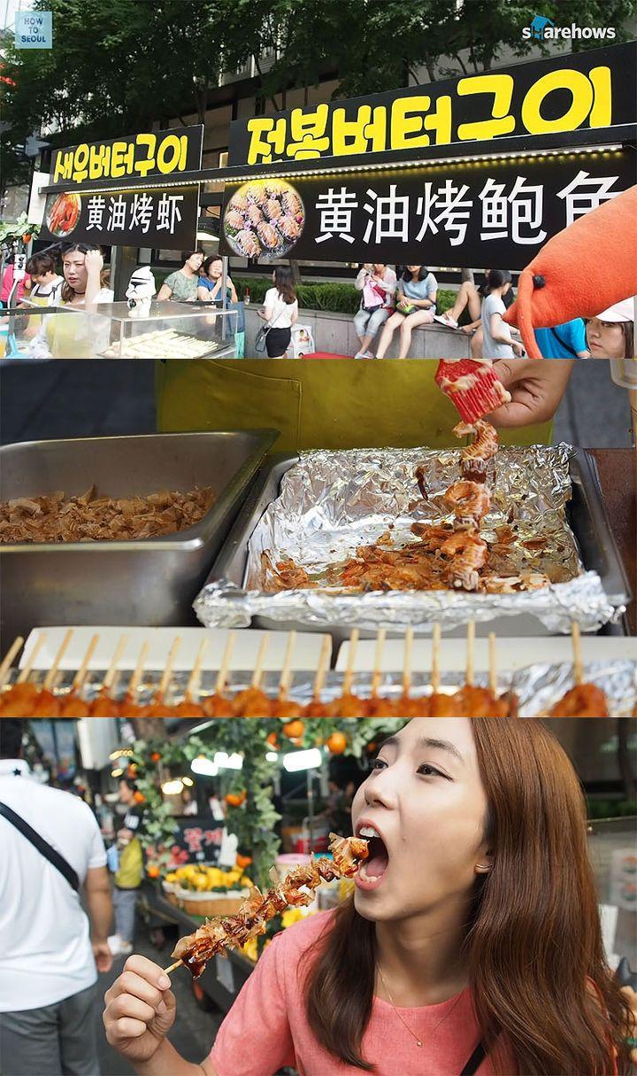 韓国女子が選ぶ「ソウル・明洞エリア」の美味しくてフォトジェニックな屋台フード特集♡♡ | 韓国情報サイト 모으다[モウダ]
