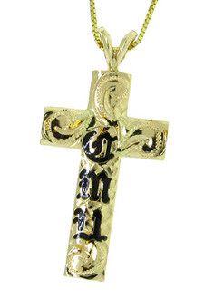 14K Gold Hawaiian Heirloom Jewelry Cross Pendant (GPC3848)