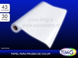 """Papel para impresiones de prueba de color 190 gramos rollos de 17"""" 24"""" y 36""""- tinta dye o pigmento http://www.suministro.cl/product_p/5501030606.htm#utm_sguid=166629,2ca47c29-aef8-0676-3e60-a34459bfb2a8"""