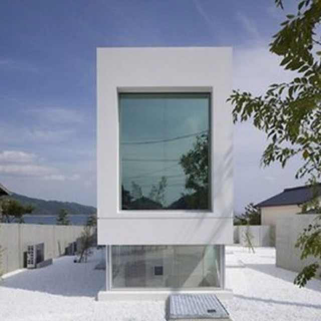 Cool Japanese Architecture