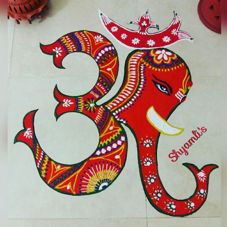 Oomkar swarupa ganapati Ganesh Chaturthi creative Rangoon.