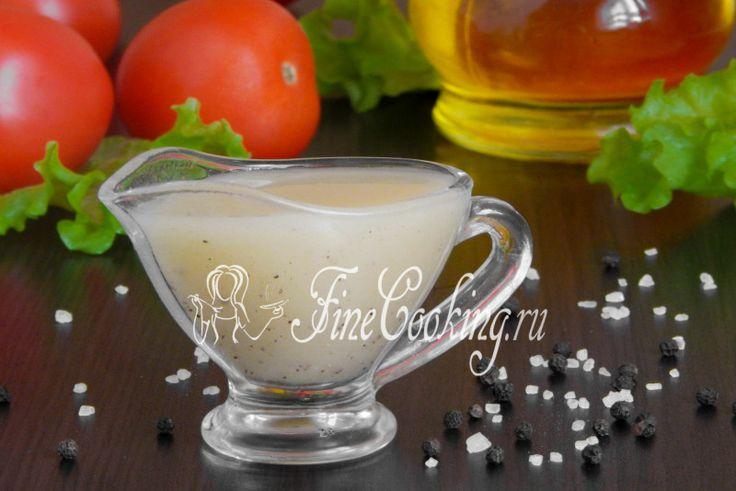 Соус винегрет - рецепт с фото