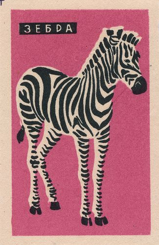 vintage matchbox labelPink Zebras, Animal Matchbox, Graphics Design, Vintage Matchbox, Baby Animal, Animal Prints, Zebras Prints, Matchbox Labels, Matching Boxes