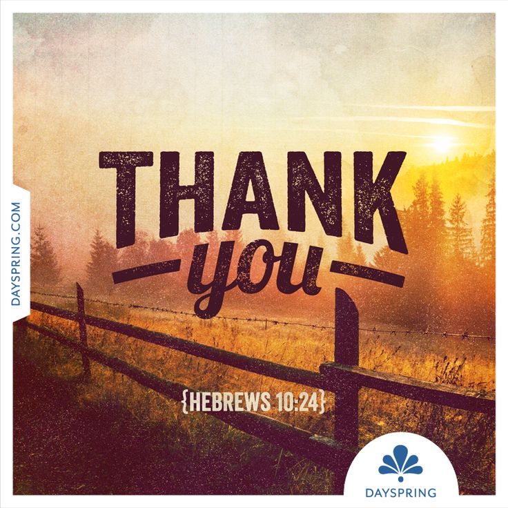 wedding thank you cards time limit%0A Thank You  Hebrews        http   dayspri ng
