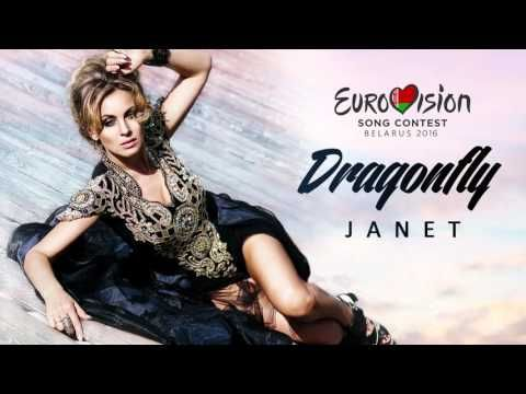 Janet - Жанет - Dragonfly - Eurovision Belarus 2016 - YouTube