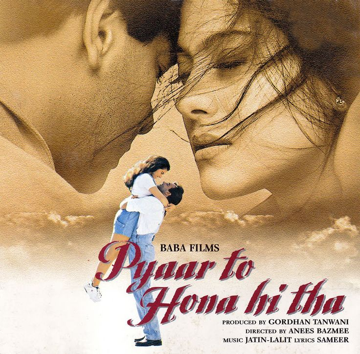 Pyaar To Hona Hi Tha is a Bollywood romantic comedy film starring Kajol and Ajay Devgan. The film is a remake of the Hollywood film French Kiss, starring Meg Ryan and Kevin Kline.