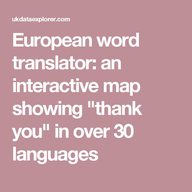 """European word translator: an interactive map showing """"thank you"""" in over 30 languages"""