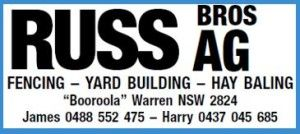 Need new Sheep or Cattle Yards? Phone Russ Bros Ag Warren NSW (James Russ: 0488 552 475 or Harry Russ: 0437 045 685). Experienced and reputable fencing contractors in the Central West. Hay Baling also available. 'Booroola' Warren NSW 2824
