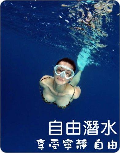 Freediving 自由潛水課程