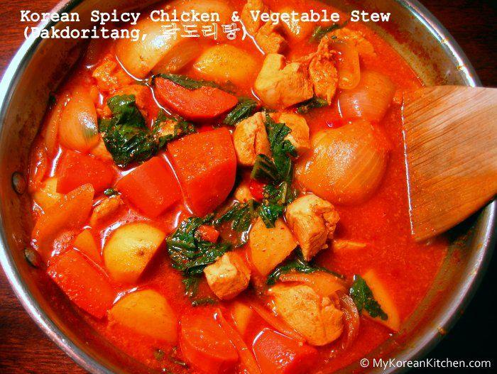 Korean Spicy Chicken & Vegetable Stew (Dakdoritang)