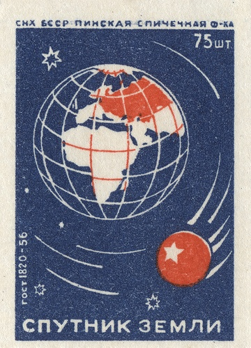 Soviet stamp depicts globe orbited by Sputnik satellite, with Russia in bright red on white map and white star on red satellite, c. late 1950s, USSR/Soviet Union/Russia