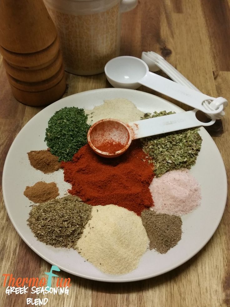 """Looking for ways to spice up your meals then thermomix spice blends are the perfect way to add some extra flavour or spice to an otherwise """"normal"""" dinner!"""