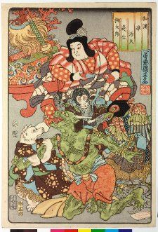 Woodblock print, oban tate-e. Momotaro and his companions the monkey, the badger, and the pheasant, with a captive demon. The 'Five Precious Things' on a stand behind them.