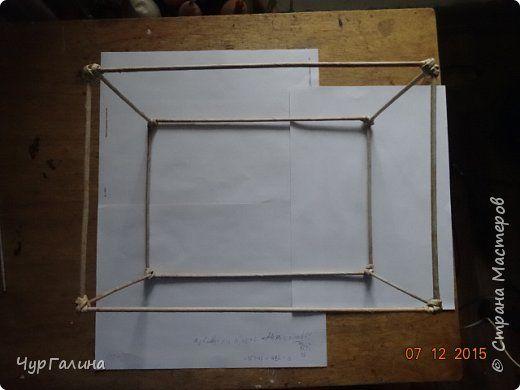 Мастер-класс Плетение Секрет плетения прямоугольных коробов без шаблона Трубочки бумажные фото 2