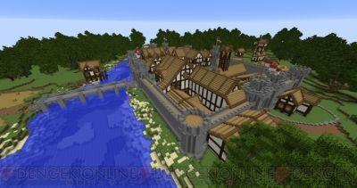 """『マイクラ』今後の新展開をお届け。いろいろなスキンやマップを購入できるマーケットプレイスの情報も  文:イトヤン LINEで送る   日本マイクロソフトは4月25日に、『Minecraft(マインクラフト)』のプレゼンテーションを開催しました。ここでは今春からスタート予定の""""マインクラフト・マーケットプレイス""""をはじめとした、今後の『マインクラフト』に登場する最新要素を紹介します。"""