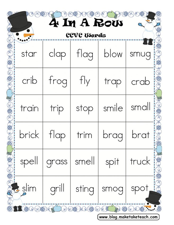 Classroom Freebies: Winter Themed 4-In-A-Row Game Board for CCVC Words