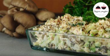 """Обалденный салат """"Вместо Оливье"""" сделает ваш праздник"""