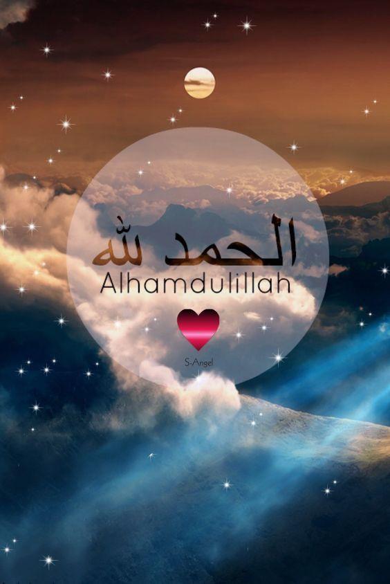 Картинка с надписью альхамдулиллях за все
