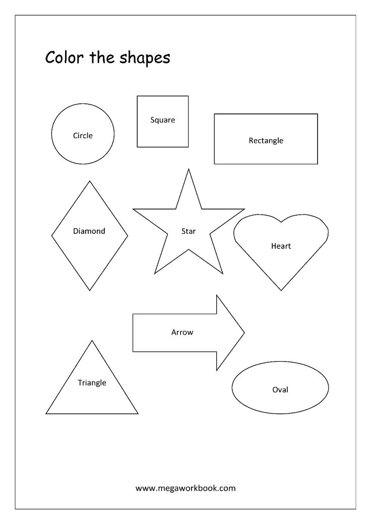 Shapes Tracing And Coloring Worksheets