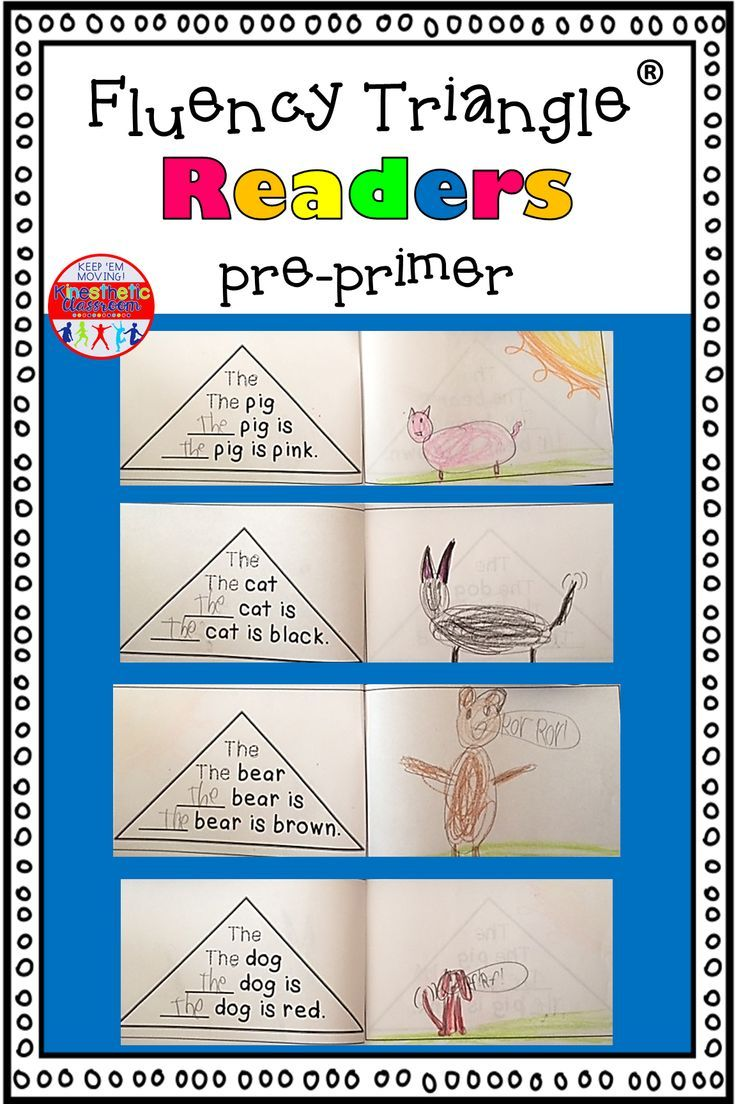 Build Reading Fluency Reading Confidence Spelling And Sight Word Recognition With These Fluenc Reading Fluency Activities Reading Fluency Fluency Activities [ 1104 x 736 Pixel ]