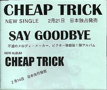 "For Sale - Cheap Trick Say Goodbye Japan Promo  CD single (CD5 / 5"") - See this and 250,000 other rare & vintage vinyl records, singles, LPs & CDs at http://eil.com"