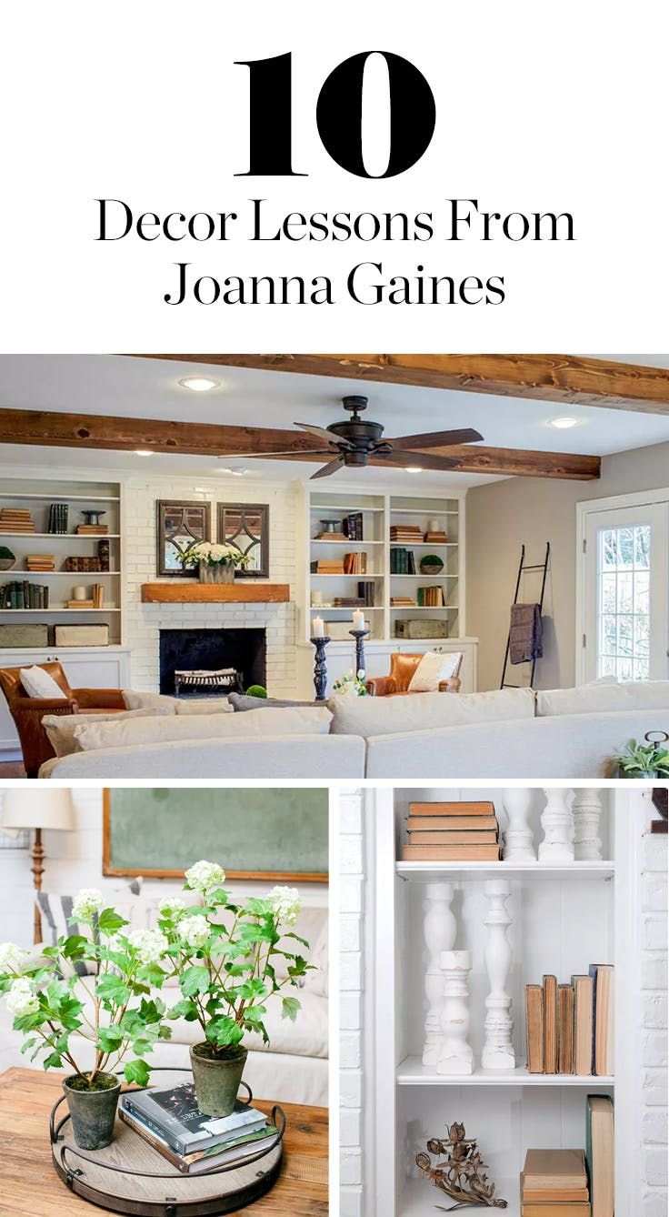 10 Decor Lessons We Learned from Joanna Gaines (None of Which Have to Do with Giant Clocks)